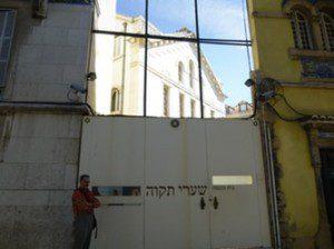synagogueLisboa